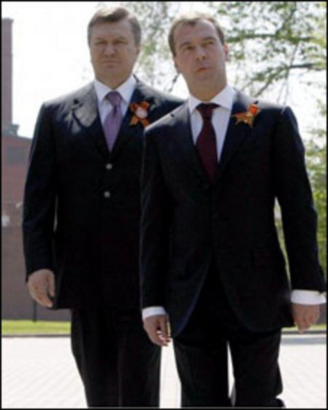 Янукович і Медвєдєв у Москві