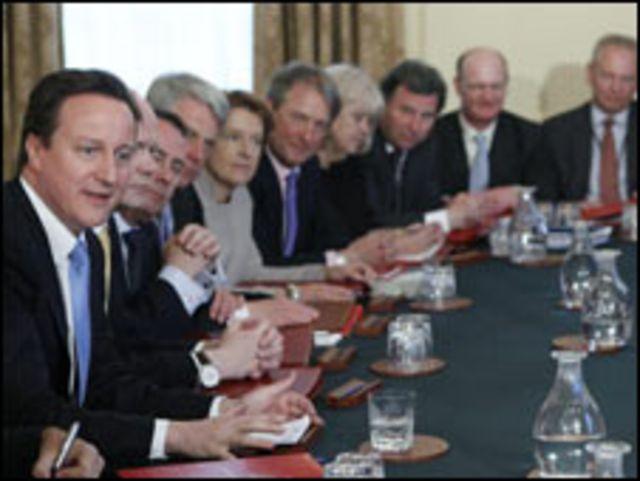الحكومة البريطانية