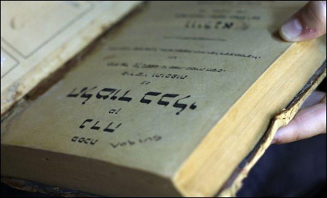 من أرشيف العراق