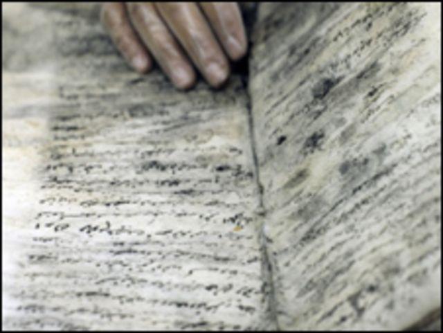 وثيقة من الأرشيف العراقي