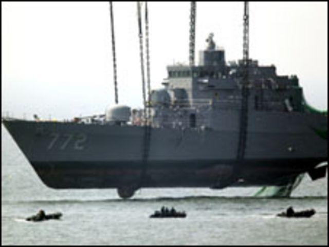 سفينة كورية جنوبية