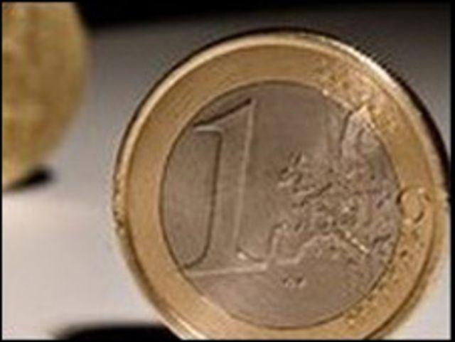 قطعة نقدية من عملة اليورو