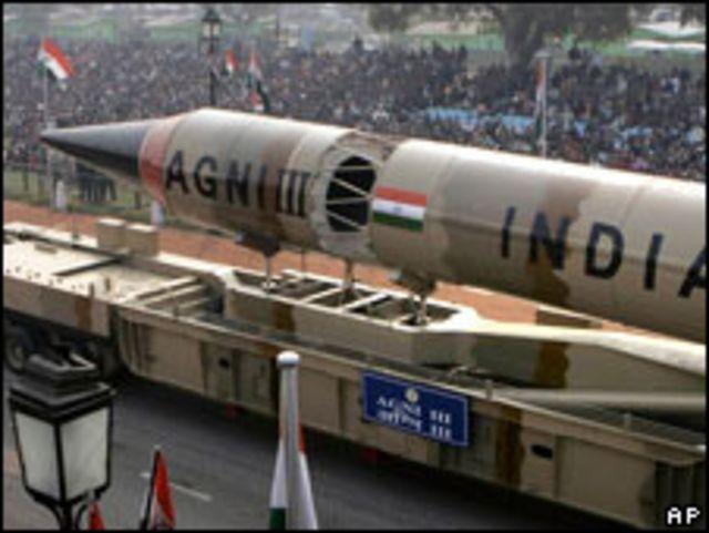 صاروخ أجني-11