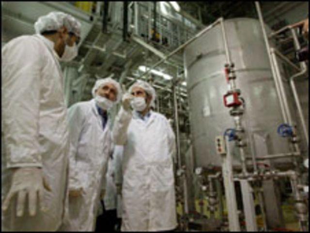 منشاة نووية ايرانية