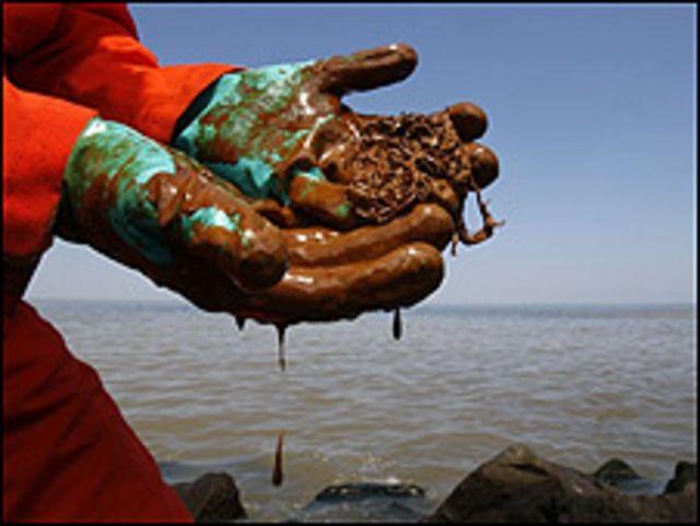 التسرب النفطي