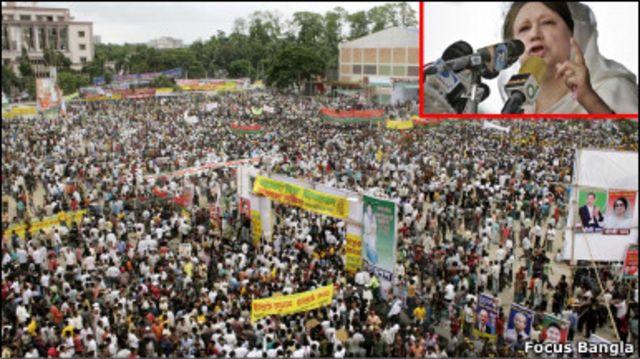 Khaleda Zia's Paltan rally