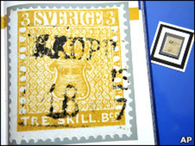ترسكيلينغ الأصفر السويدي