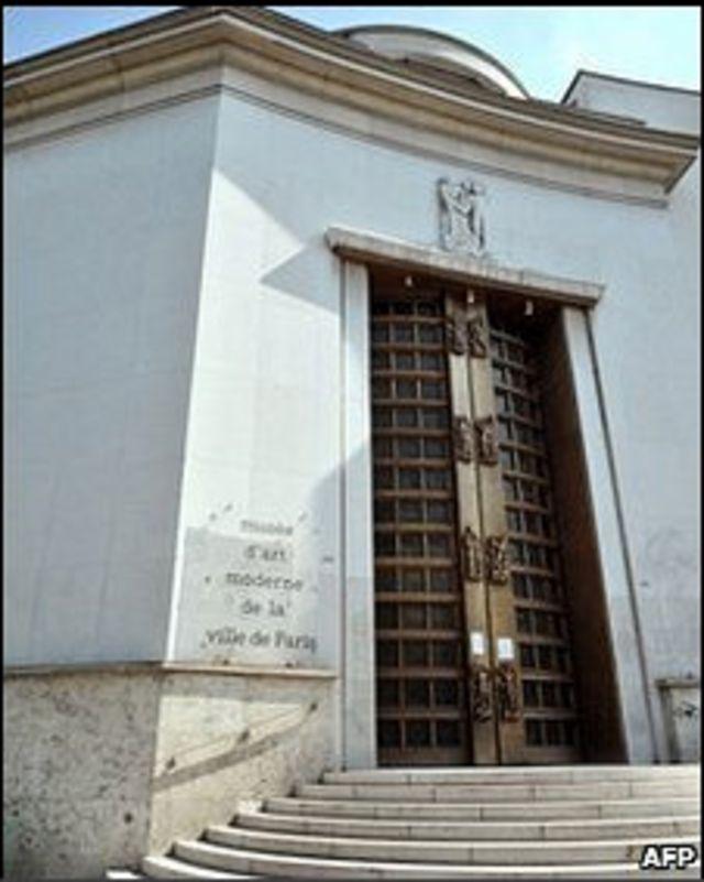 متحف الفن الحديث في باريس