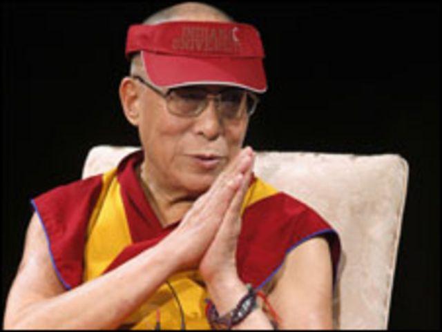 دالاي لاما