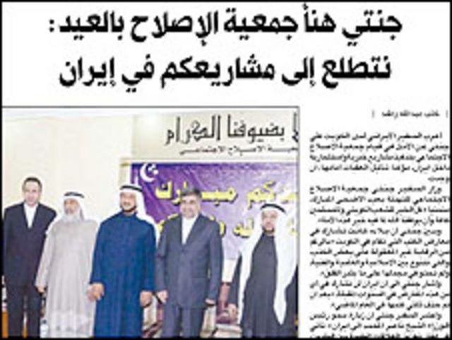 علی رغم  تنش سیاسی اخیر، در دوره طولانی سفارت علی جنتی در کویت، روابط اقتصادی و سیاسی ایران همواره مناسب و در حال گسترش بوده است