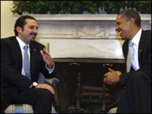 الرئيس الامريكي باراك اوباما ورئيس الحكومة اللبناني سعد الحريري