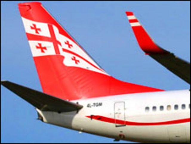 الخطوط الجوية الجورجية