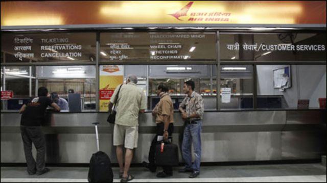 दिल्ली एअरपोर्ट