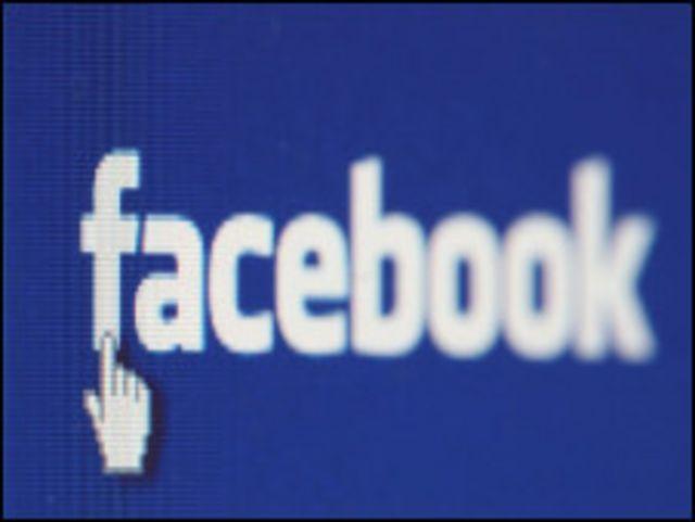 يناهز عدد مستخدمي موقع فيسبوك حاليا 500 مليون