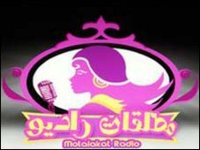 شعار الإذاعة