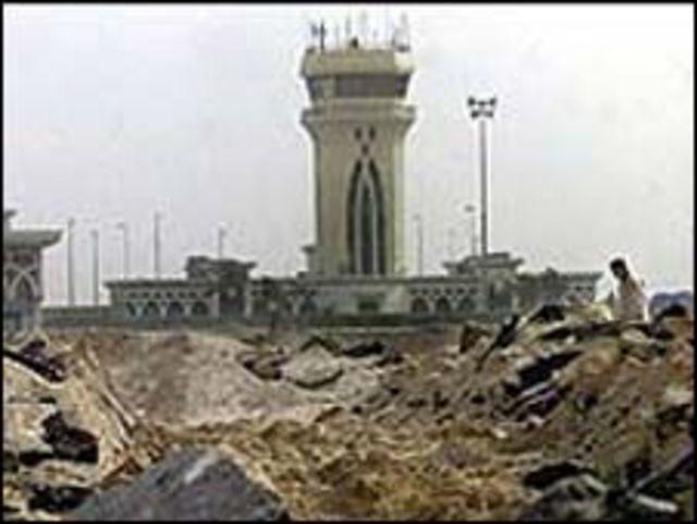 مطار غزة