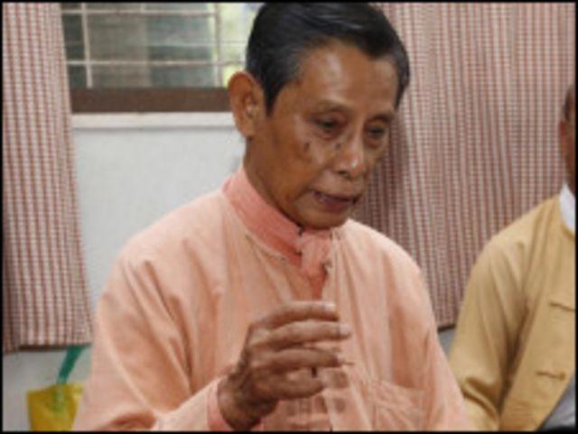 NLD Chairman U Tin Oo