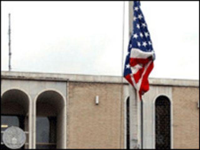 د امریکا سفارت