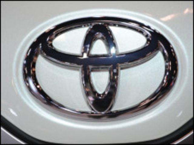 日本豐田汽車公司
