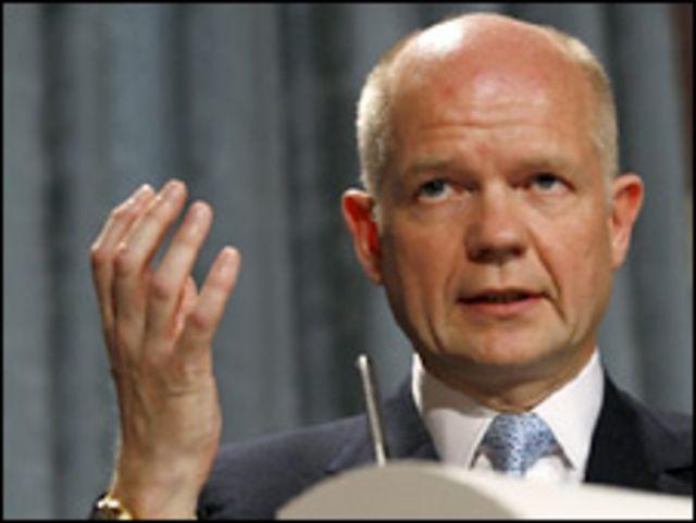 ဗြိတိန် နိုင်ငံခြားရေး ဝန်ကြီး William Hague