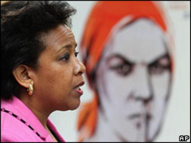 Бруклинский прокурор Лоретта Линч объявляет об обвинениях в мошенничестве с медстрахованием