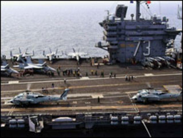 Hàng không mẫu hạm Mỹ