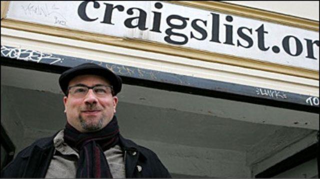 Сайт Крейґзліст виник як хобі його засновника Крейґа Ньюмарка в 1995 році
