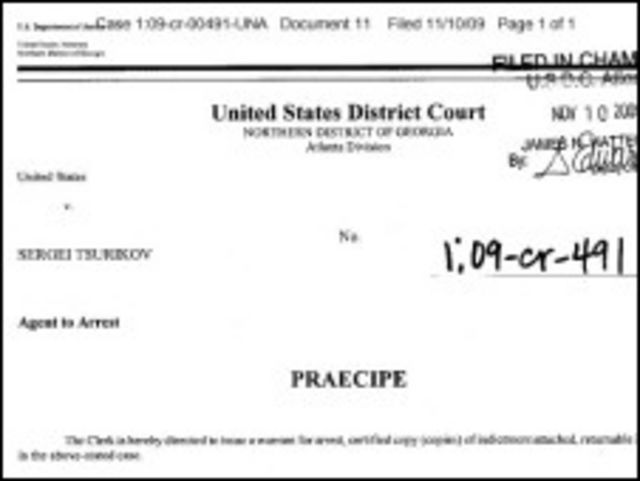 Американский ордер на арест Чурикова