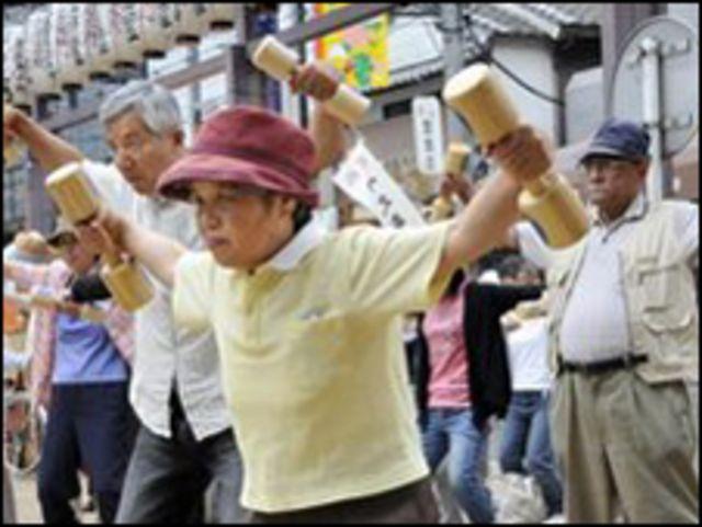 معمرون يابانيون