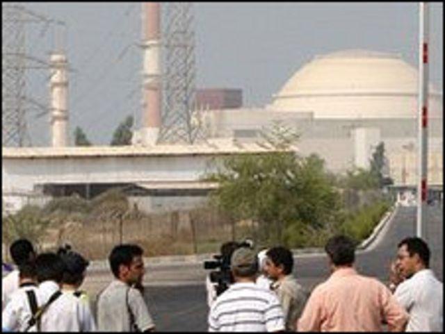 نیروگاه بوشهر