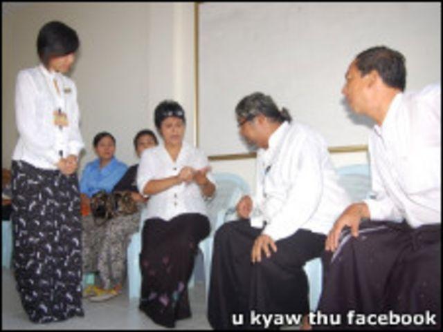 u kyaw thu
