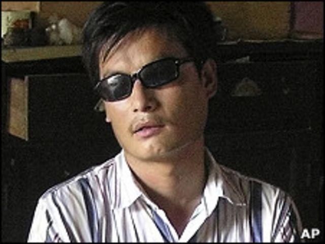 陳光誠(資料照片)