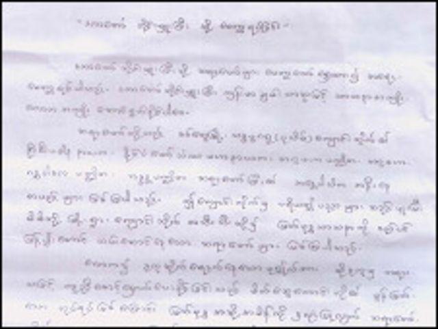 monks' appeal