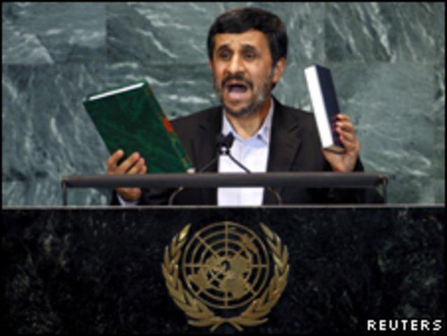 Ахмадинежад выступал с кораном и библией в руках
