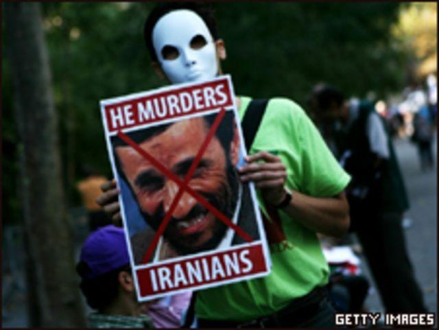 Демонстрант перед зданием ООН в Нью-Йорке