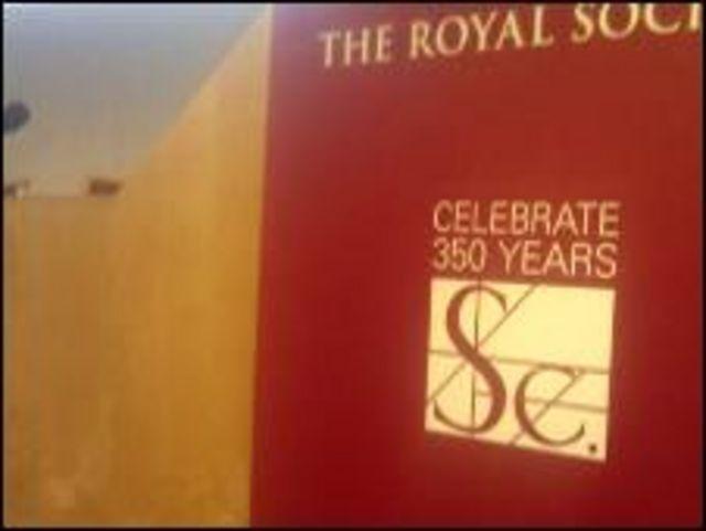 英國皇家協會