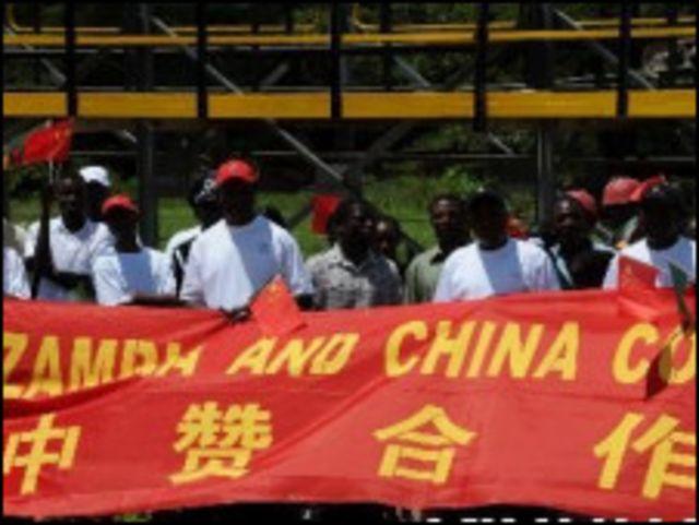 中國在贊比亞投資額近30億美元