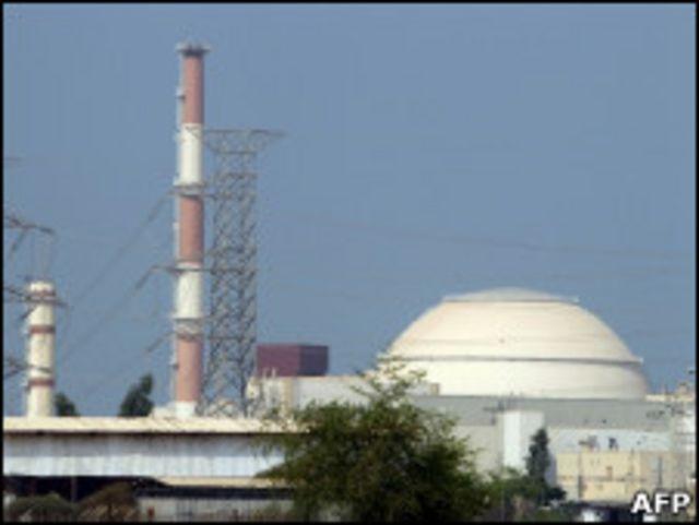 巴什爾核電站的外觀