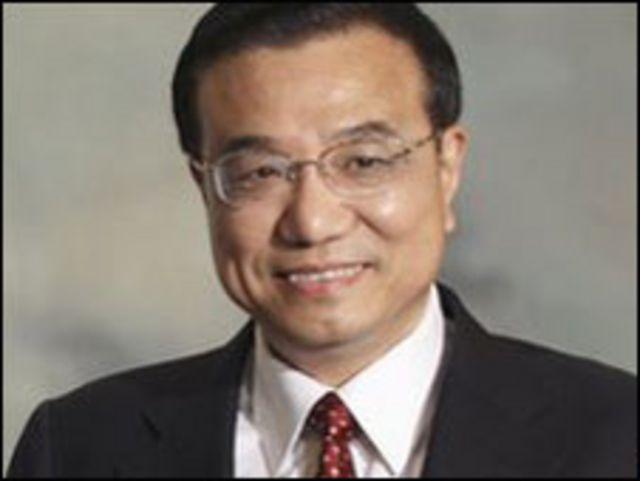 中國副總理李克強