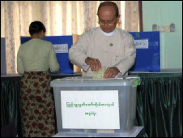 Prime Minister of Burma, U Thein Sein
