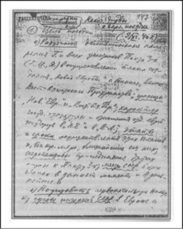 Инструкция Иосифа Сталина Вячеславу Молотову к переговорам в Берлине