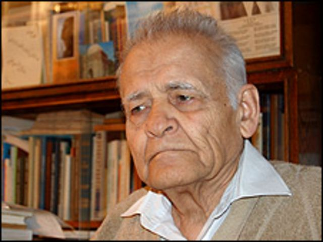 Мухаммаджон Шакури, <br>  академик