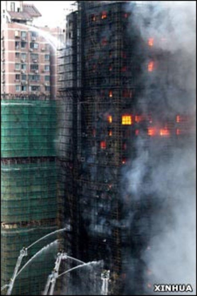 上海市膠州路教師公寓大火(15/11/2010)
