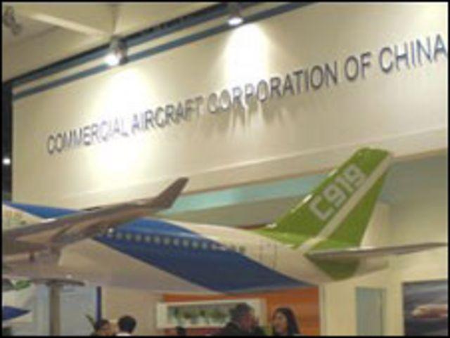 C919型飛機是中國自運-10後自主設計的第二種國產大型客機