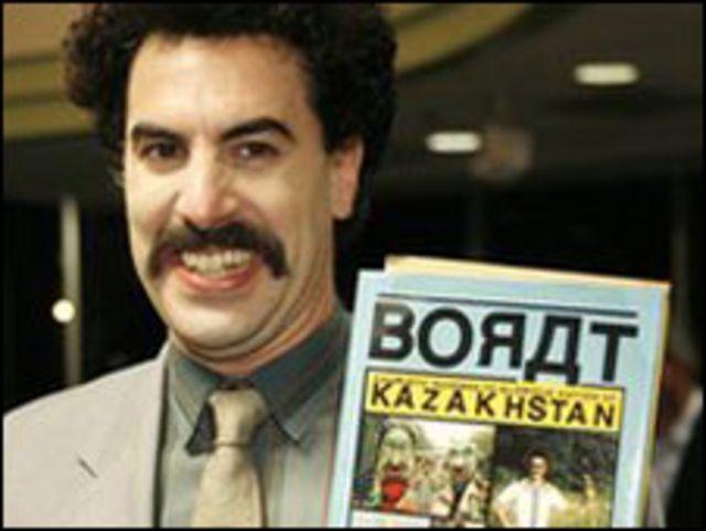 Cena do filme Borat
