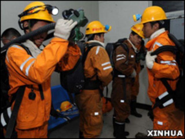 與美國相比,中國煤礦安全監察力量薄弱((新華社資料圖片 08/12/2010)