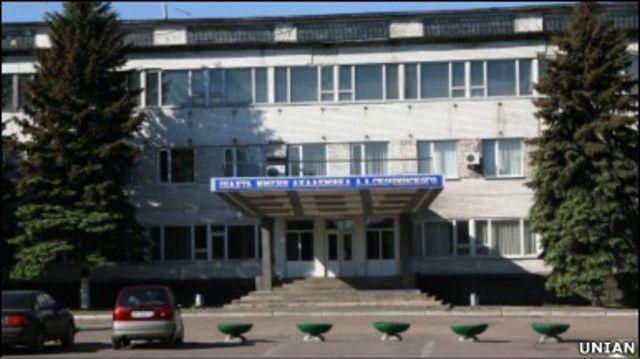 Шахта імені Скочинського в Донецьку