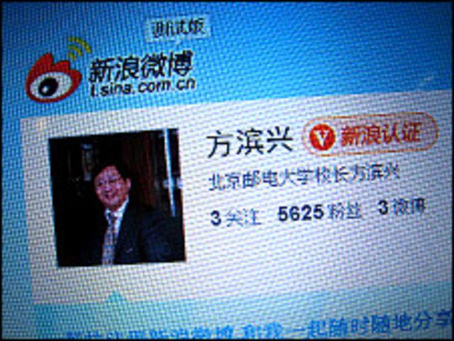 已經關閉的方濱興微博(25/12/2010)