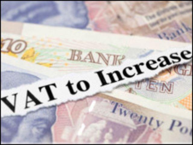 英國增值稅上漲