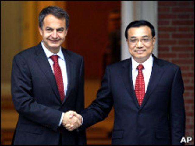 李克強與西班牙首相薩帕特羅